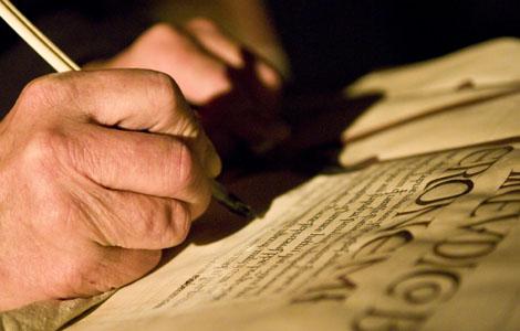 rás1 - Ez az imádság segítségünkre lehet a bajok elkerülésében!